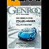 GENROQ (ゲンロク) 2017年 4月号 [雑誌]