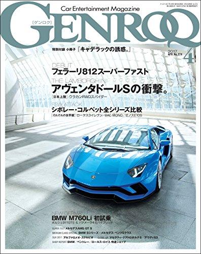GENROQ (ゲンロク) 2017年 4月号 [雑誌]の詳細を見る