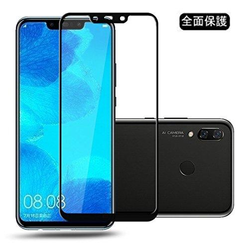 Voviqi Huawei nova 3 フィルム Huawei nova 3 ガラスフィルム 全面保護フィルム 液晶強化ガラス 全面フルカバー 99% 透過率 光沢 貼り付け簡単 本体の湾曲する端まで貼れる ブラック