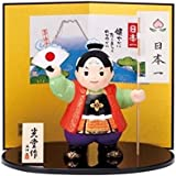 子供の日 お祝い 子供大将 五月人形 錦彩 日本一桃太郎