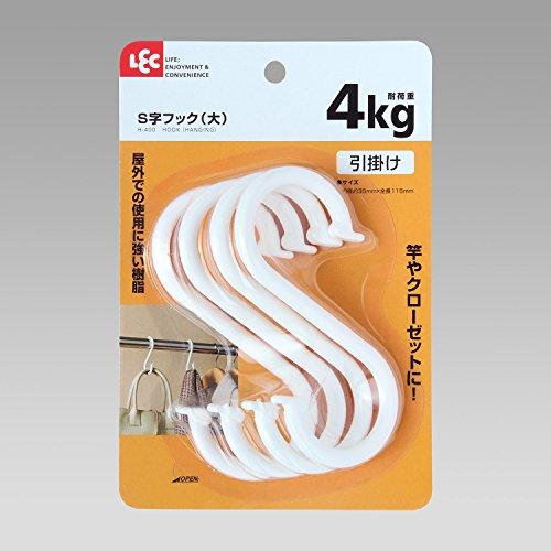 レック S字フック 大 ホワイト(4コ入)