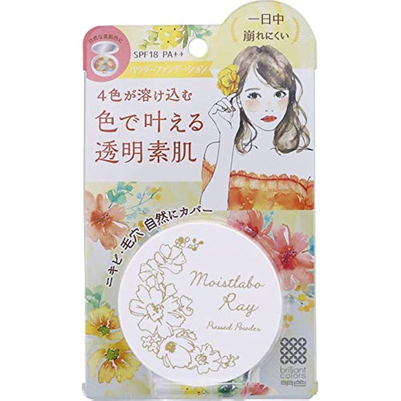 昼間反動許可桃谷順天館 モイストラボRay カラ-ファンデ-ション 6g