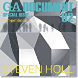 GA document―世界の建築 (82) STEVEN HOLL/competitions