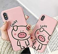 [UP-UP]人気 iphoneXR ケース 6.1inch 可愛い 豚 lucky TPU保護カバー 面白い 女性向け 光沢 擦り傷防止 背面 個性 ピンク シリコンカバー おしゃれ ソフトケース