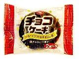 ヤマザキビスケット チョコケーキ 2枚入 1ボール(12個入)