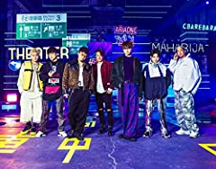 GENERATIONS from EXILE TRIBE「Brand New Story」のジャケット画像