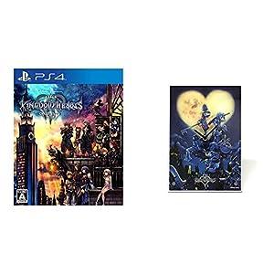 キングダム ハーツIII - PS4 + キン...の関連商品5