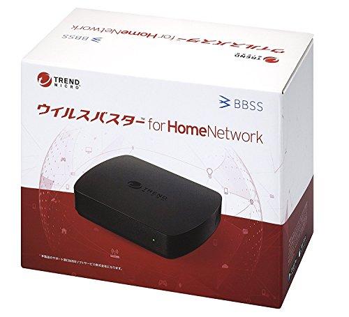 ウイルスバスター for HomeNetwork(端末+ウイルスバスターfor HomeNetwork1年版)の詳細を見る