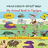 My Animal Book in Tigrigna