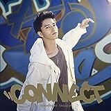 【メーカー特典あり】Connect(初回限定盤)(DVD付)【特典:A3ポスター(限定絵柄)】