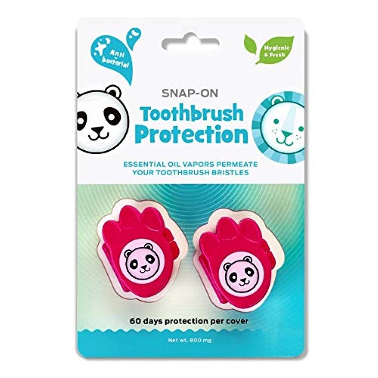 挽くビタミンストライプDr. Tung's Kid`Sスナップオン歯ブラシ消毒2 Eaが - は色が異なる場合がございます(2パック) 2パック
