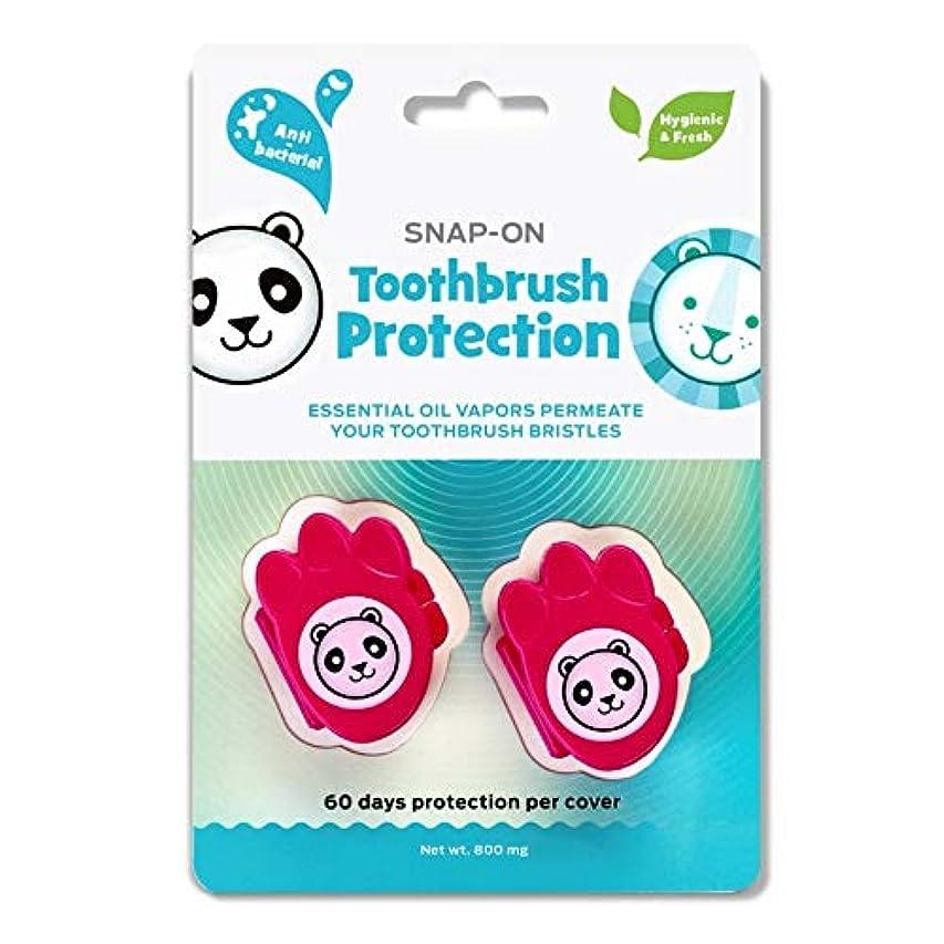 支援するアカデミックマザーランドDr. Tung's Kid`Sスナップオン歯ブラシ消毒2 Eaが - は色が異なる場合がございます(2パック) 2パック