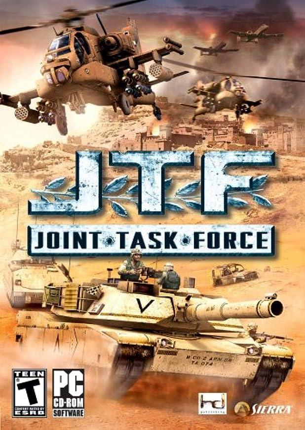低い広げる朝ごはんJoint Task Force (輸入版)