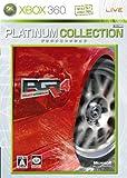 「PGR4 ~プロジェクト ゴッサム レーシング 4~ プラチナコレクション」の画像