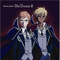 Drama Album Vie Durant II