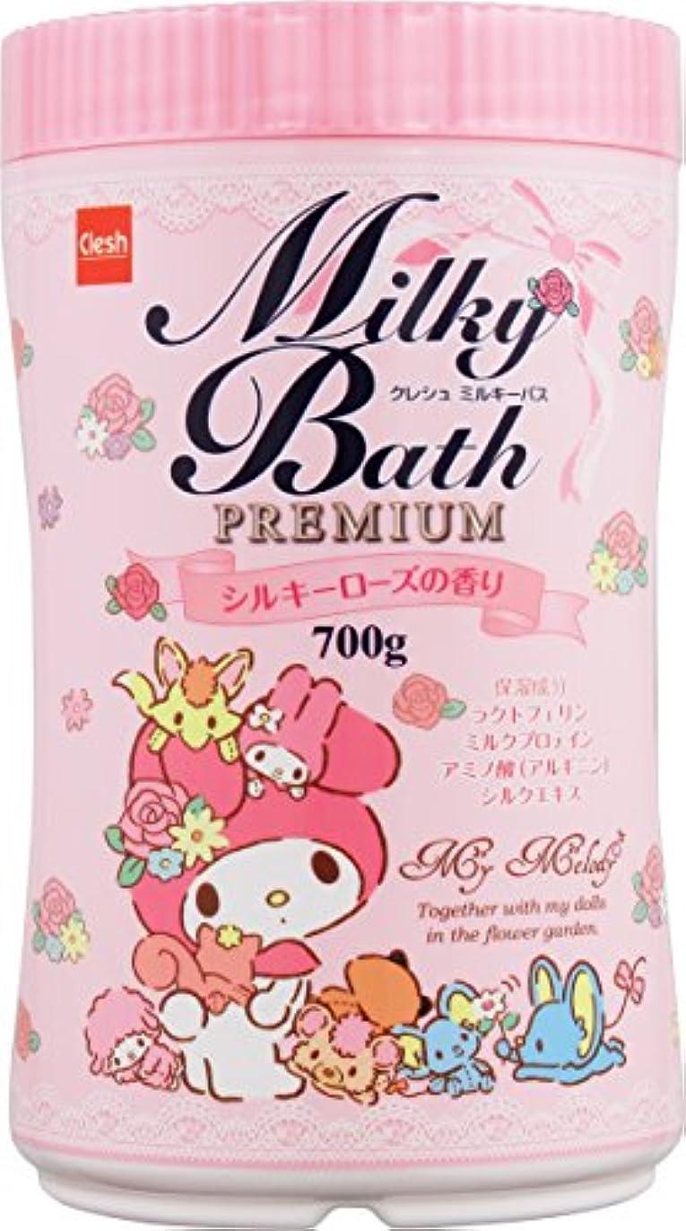 送信する飢サイトラインアドグッド Clesh ミルキーバス プレミアム マイメロディ シルキーローズの香り 入浴剤 700G