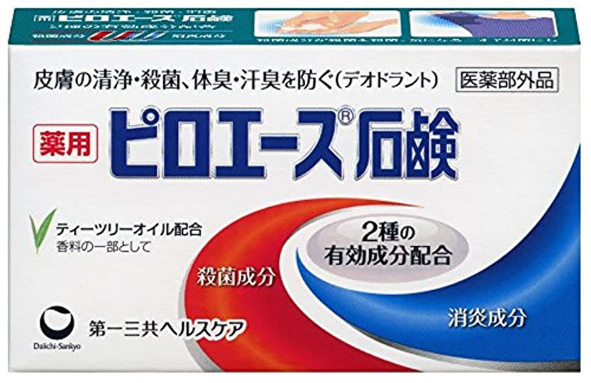 インフレーションから聞く鳩第一三共ヘルスケア ピロエース石鹸 70g 【医薬部外品】