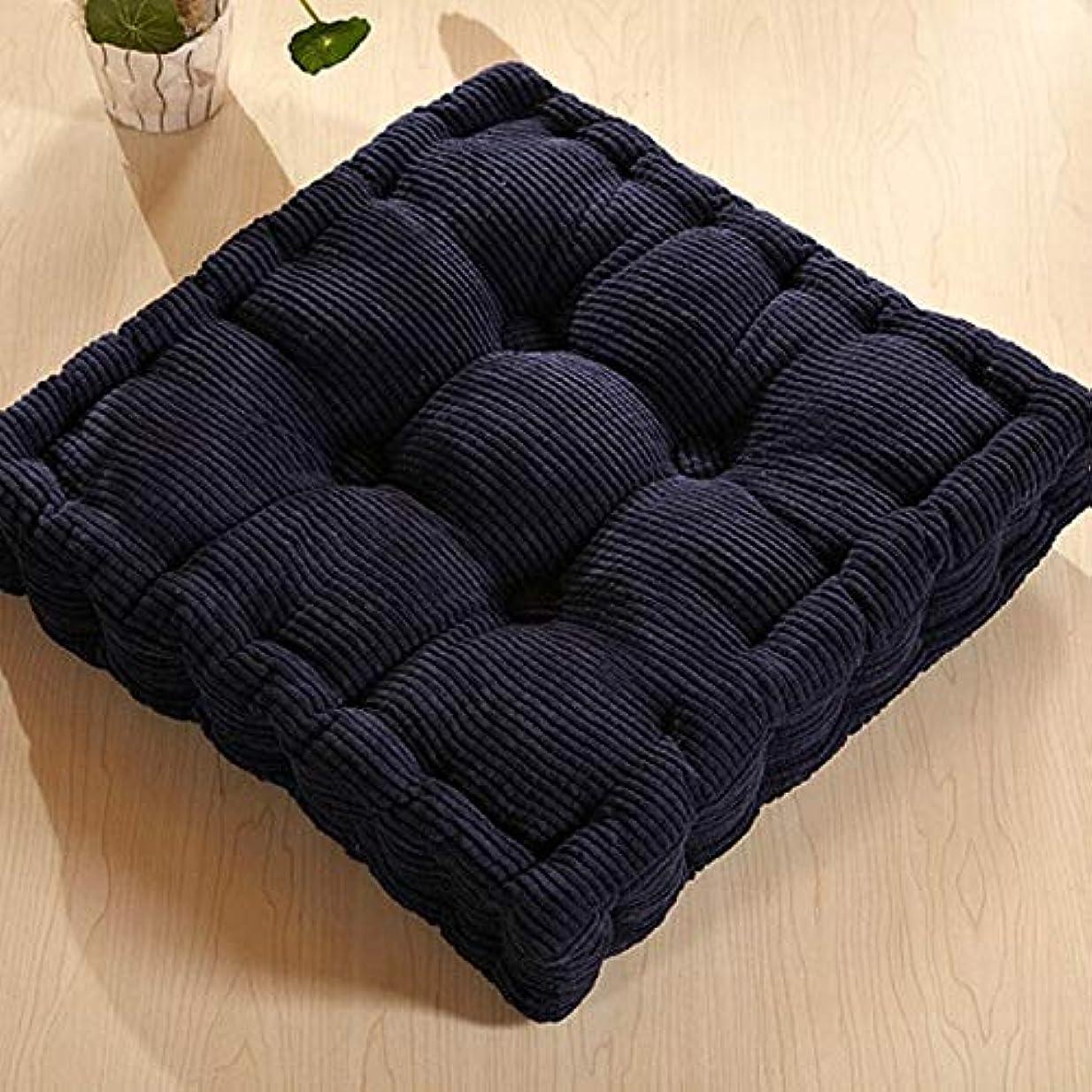 啓示繁栄するブルLIFE 肥厚トウモロコシの穂軸畳クッションオフィスチェアクッションソファクッション生地チェアクッションカーシートクッション クッション 椅子