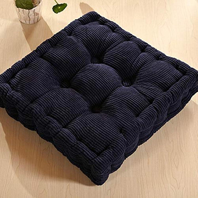 意見勧めるハイジャックLIFE 肥厚トウモロコシの穂軸畳クッションオフィスチェアクッションソファクッション生地チェアクッションカーシートクッション クッション 椅子