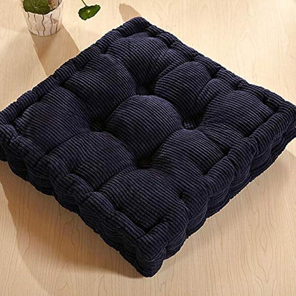 インデックス要件鏡LIFE 肥厚トウモロコシの穂軸畳クッションオフィスチェアクッションソファクッション生地チェアクッションカーシートクッション クッション 椅子
