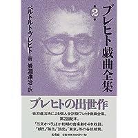 Amazon.co.jp: 岩淵 達治: 本