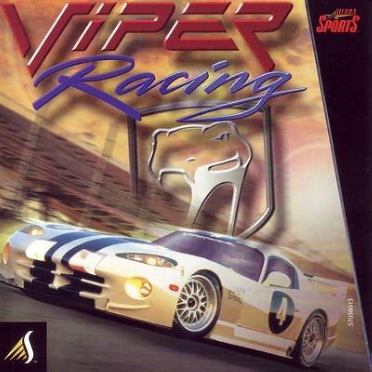 実行ダンプに負けるSierra Sports: Viper Racing / Game