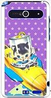 sslink ISW11F ARROWS Z アローズ ハードケース ca1345-3 星 ポップスター ネコ 猫 ロケット スマホ ケース スマートフォン カバー カスタム ジャケット au