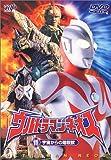 ウルトラマンネオス(11) 宇宙からの暗殺獣 [DVD]