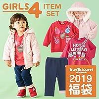 ミキハウスホットビスケッツ (MIKIHOUSE HOT BISCUITS) 2019新春福袋 1万 74-9901-569 (120, ピンク)