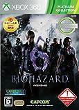 BIOHAZARD 6 (Xbox 360 プラチナコレクション) (ダウンロードコンテンツ