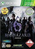 """BIOHAZARD 6 (Xbox 360 プラチナコレクション) (ダウンロードコンテンツ""""日本語ボイスパック""""が入手できるダウンロードコード 同梱) - Xbox360"""