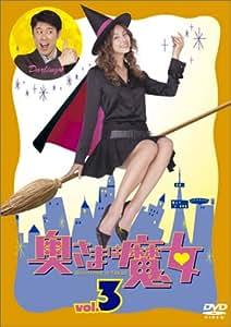 奥さまは魔女 Vol.3 [DVD]