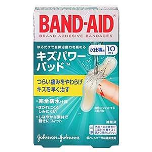 BAND-AID(バンドエイド) キズパワーパッド 水仕事用 10枚 管理医療機器