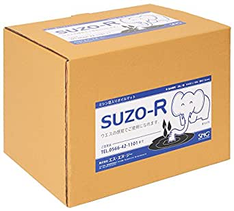 SUZO-R 油水兼用 ミシン目入りオイル吸着マット 28L/箱 W400×18M 厚さ3mm