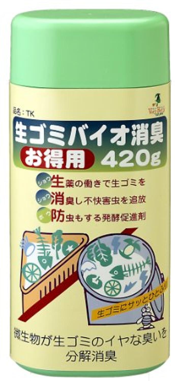 アズマ 『防虫もする発酵促進剤』 生ゴミバイオ消臭 お得用 420g