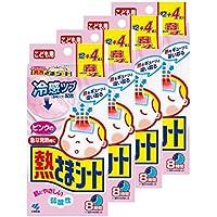 【まとめ買い】ピンクの熱さまシート 冷却シート こども用 12+4枚 ×4個