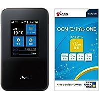 NEC Aterm MR03LN LTE対応 モバイルルーター 【OCN モバイル ONE マイクロSIM付】