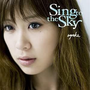 Sing to the Sky −全シングルMUSIC VIDEO・DVD付−