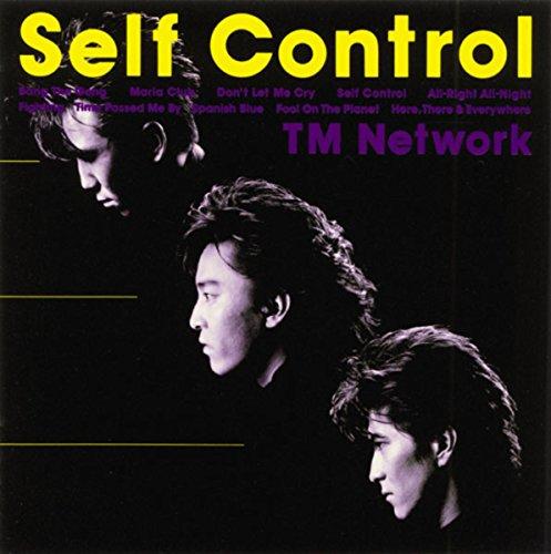 Self Control (方舟に曳かれて)