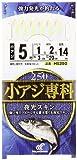 ハヤブサ(Hayabusa) 小アジ専科 HS250 夜光スキン 8-2