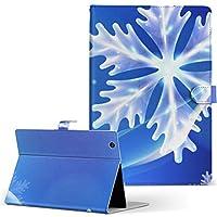 ARROWS Tab F-03G FUJITSU 富士通 アローズタブ タブレット 手帳型 タブレットケース タブレットカバー カバー レザー ケース 手帳タイプ フリップ ダイアリー 二つ折り その他 雪 冬 f03g-001455-tb