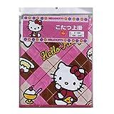 キティ・こたつ上掛け(デザートキティ) (190cm×240cm(長方形タイプ))