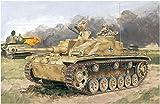 ドラゴン 1/35 第二次世界大戦 ドイツ軍 III号突撃砲G型 初期生産型 クルスク 1943 プラモデル DR6927