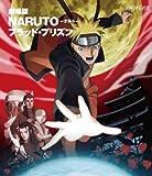劇場版NARUTO-ナルト- ブラッド・プリズン[Blu-ray/ブルーレイ]