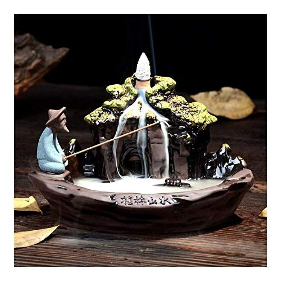 耳満足味付け家の装飾のための逆流香船釣りロッドホルダーセラミック香香炉の煙の逆流