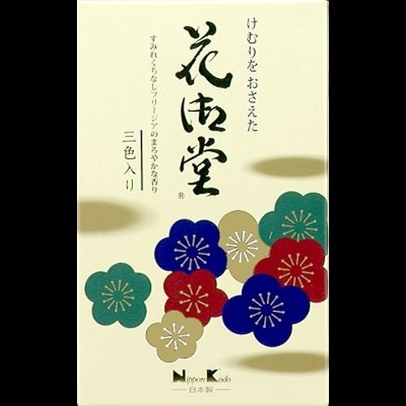 理想的ハンディ犯罪【まとめ買い】けむりをおさえた花御堂 三色入 ×2セット