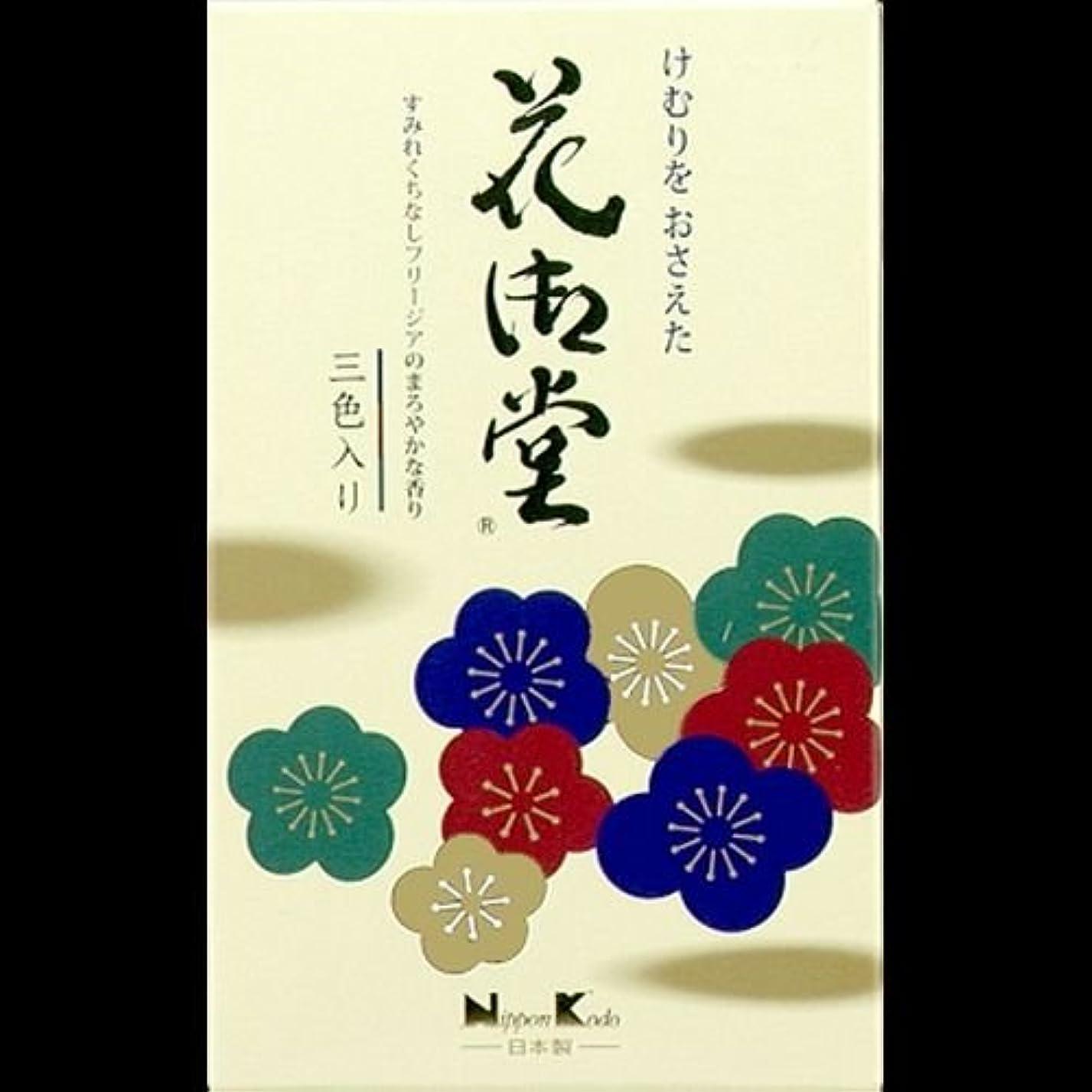 船外喪割り込み【まとめ買い】けむりをおさえた花御堂 三色入 ×2セット