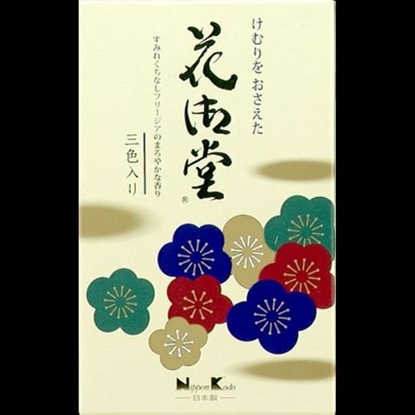 道徳教育お勧め追加する【まとめ買い】けむりをおさえた花御堂 三色入 ×2セット