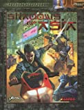 Shadows of Asia (Shadowrun)