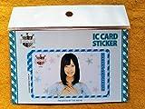 島崎遥香 ステッカー ICカードステッカー1304 AKB48カフェ&ショップ 販売
